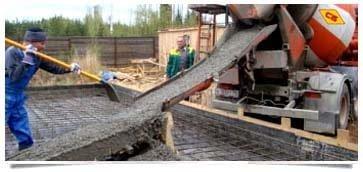 Славута БЕТОН - вивантаження (подача) бетону