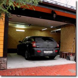 Бетон М150 в будівництві гаражів