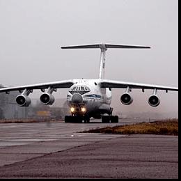 Славута БЕТОН М300 - зведення аеродромів