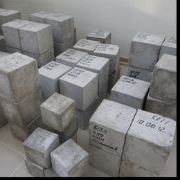 Славута БЕТОН - зразки бетону