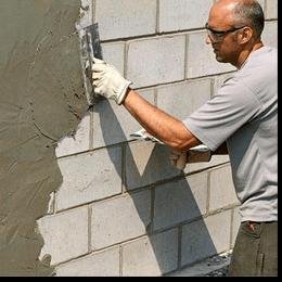 Славута БЕТОН Розчин М150 - чорнова штукатурка стін